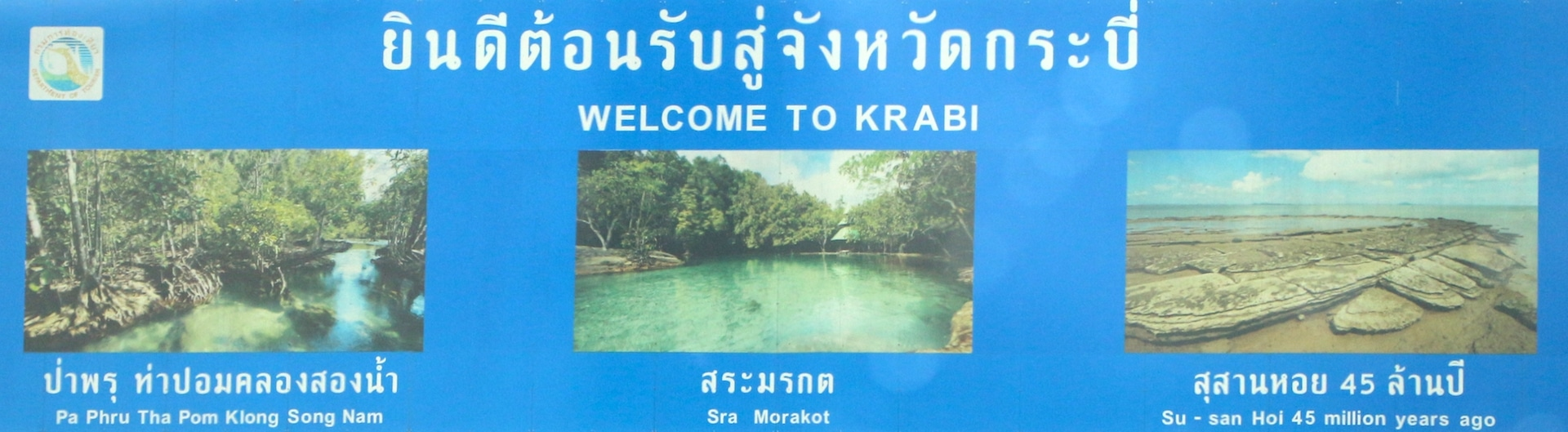 Welcome to Krabi - Krabi Beaches.jpg