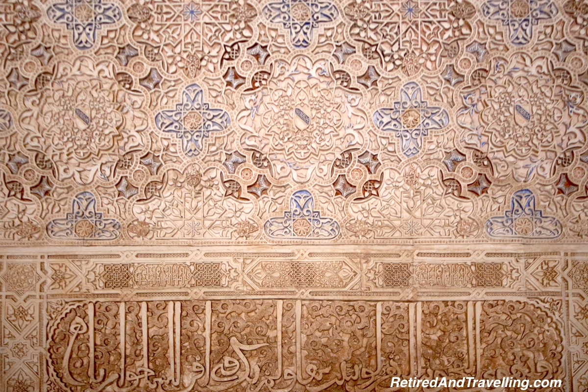 Alhambra Carving - Awesome Alhambra.jpg