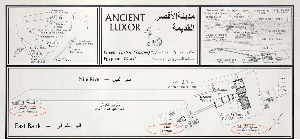 Tribute to the Pharaohs At Luxor Temple.jpg