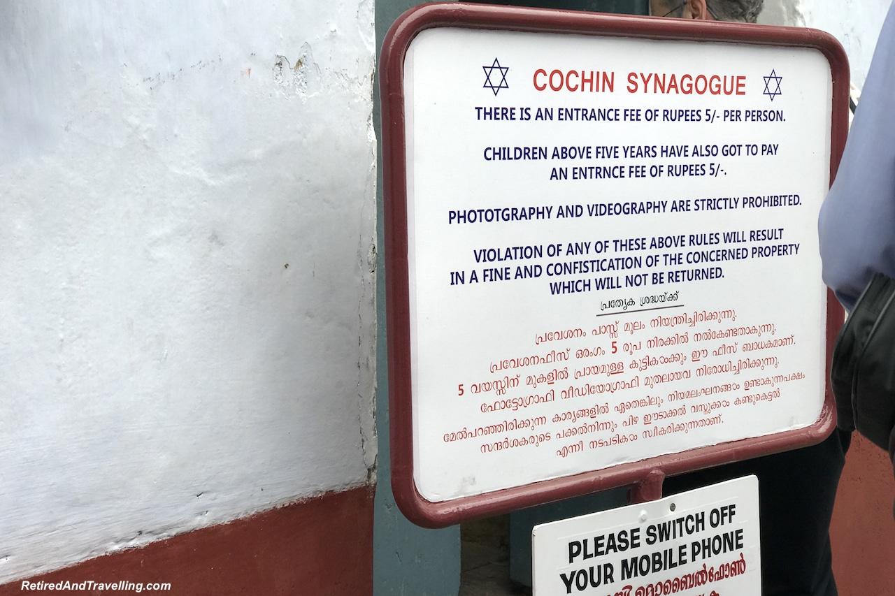 Cochin Synagogue - Walking Tour of Cochin India.jpg