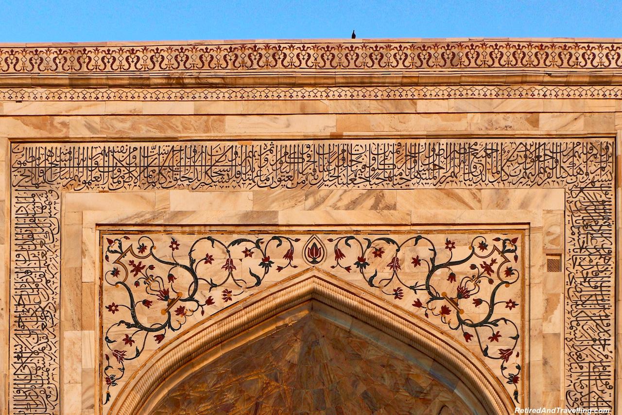 Artistic Detail - Taj Mahal at Sunrise and Sunset.jpg