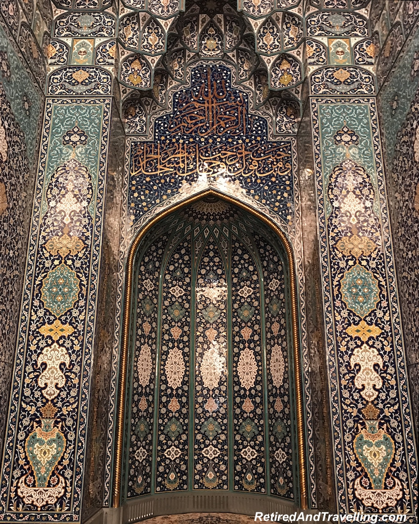 Main Prayer Room Artistic Detail - Grand Mosque in Muscat.jpg
