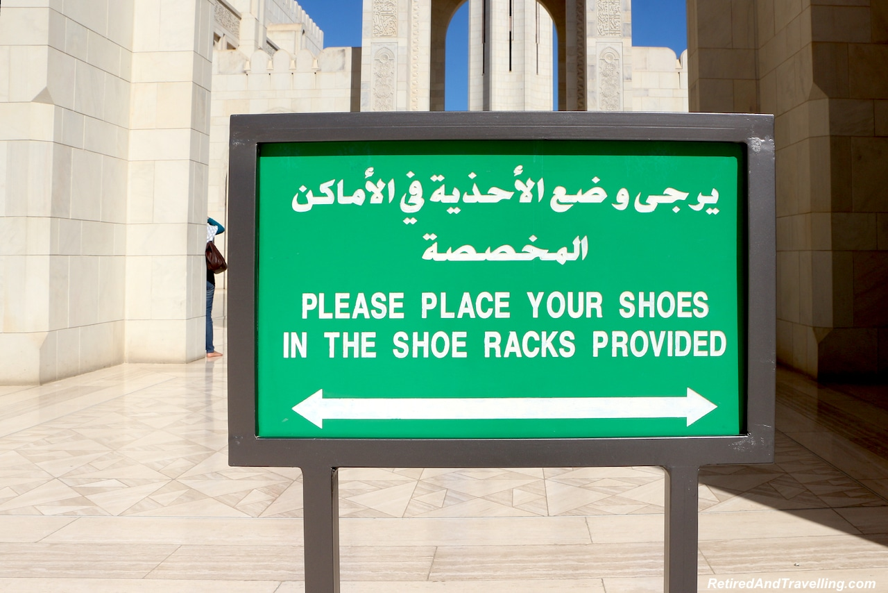 No Shoes - Grand Mosque in Muscat.jpg