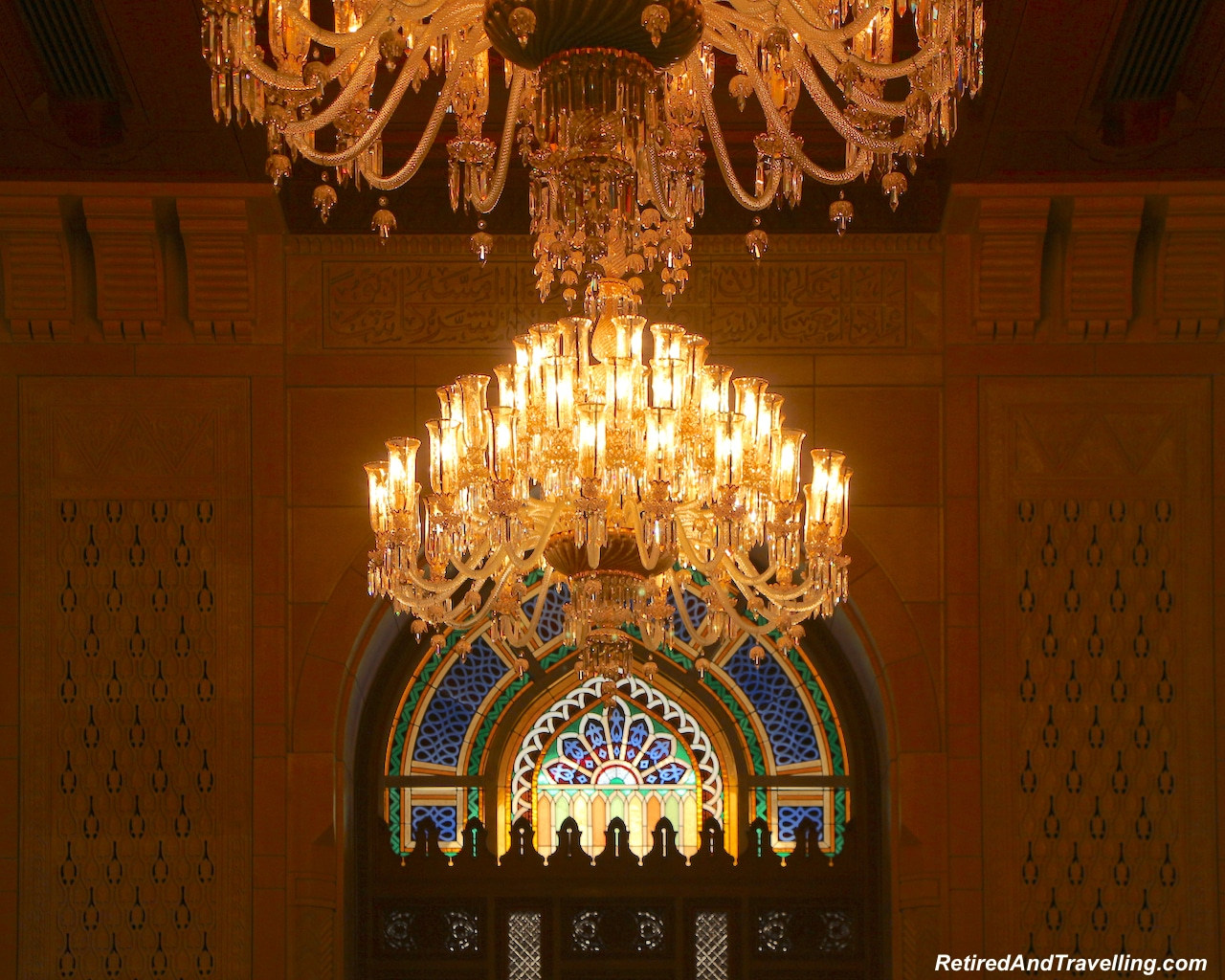 Women's Prayer Room Chandeliers - Grand Mosque in Muscat.jpg