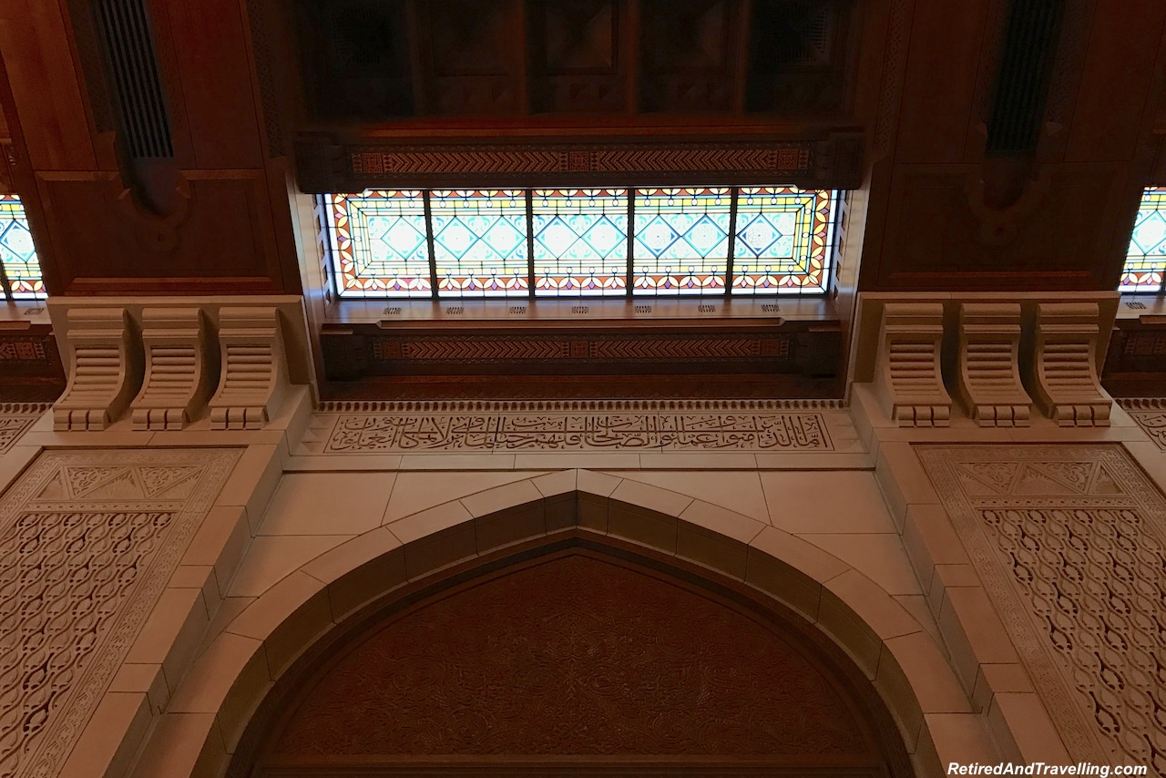 Women's Prayer Room Stained Glass - Grand Mosque in Muscat.jpg