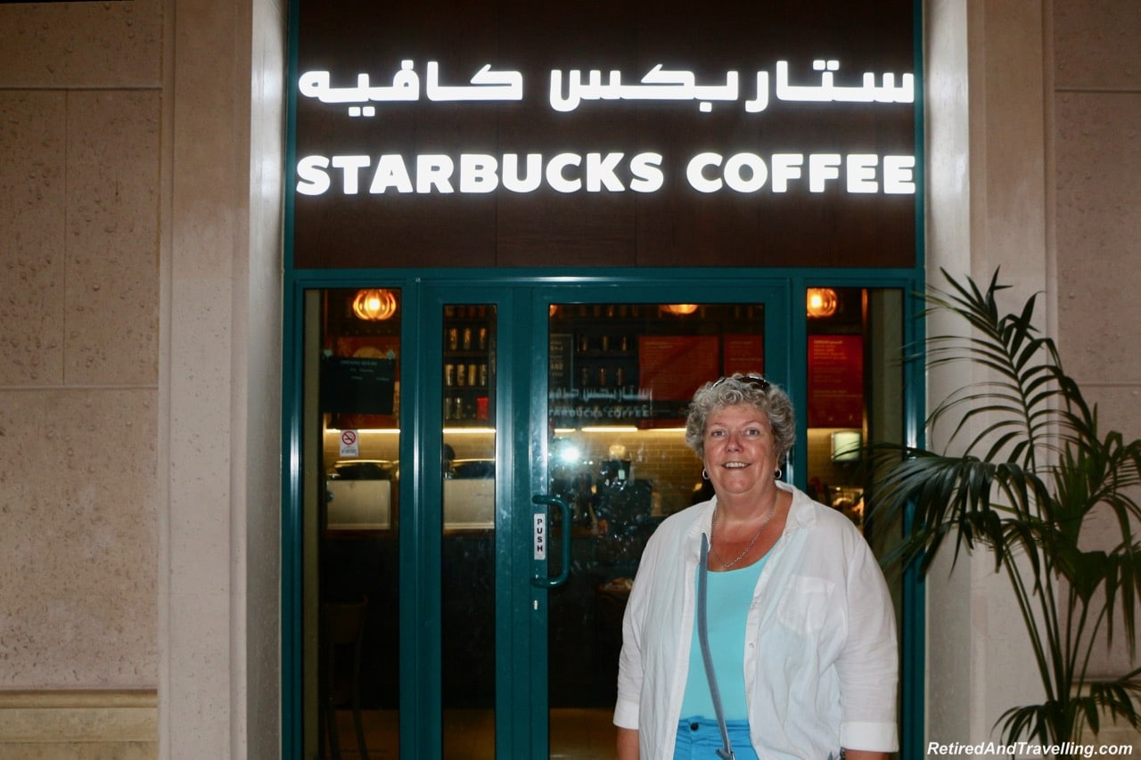 Starbucks Atlantis Dubai - Dubai For New Years.jpg
