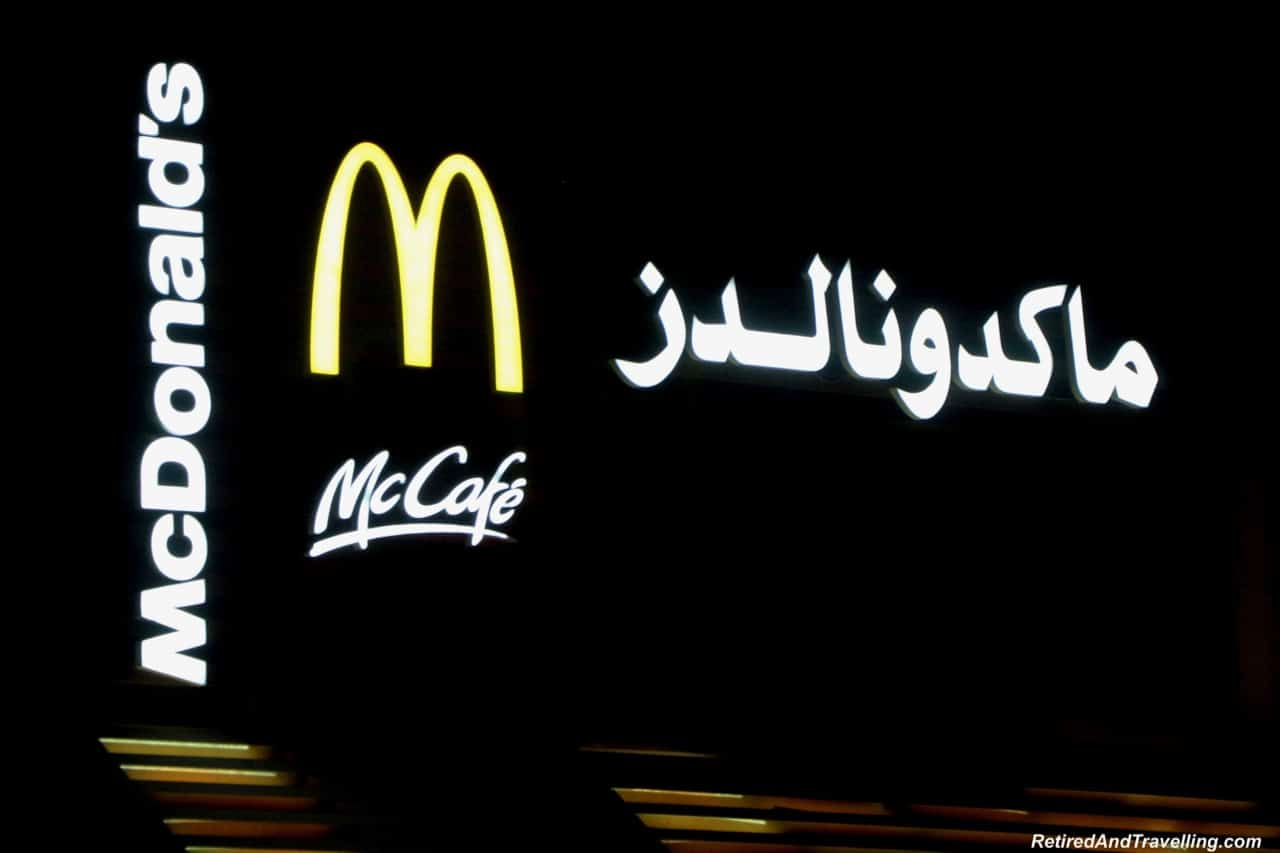 McDonalds Dubai - Dubai For New Years.jpg