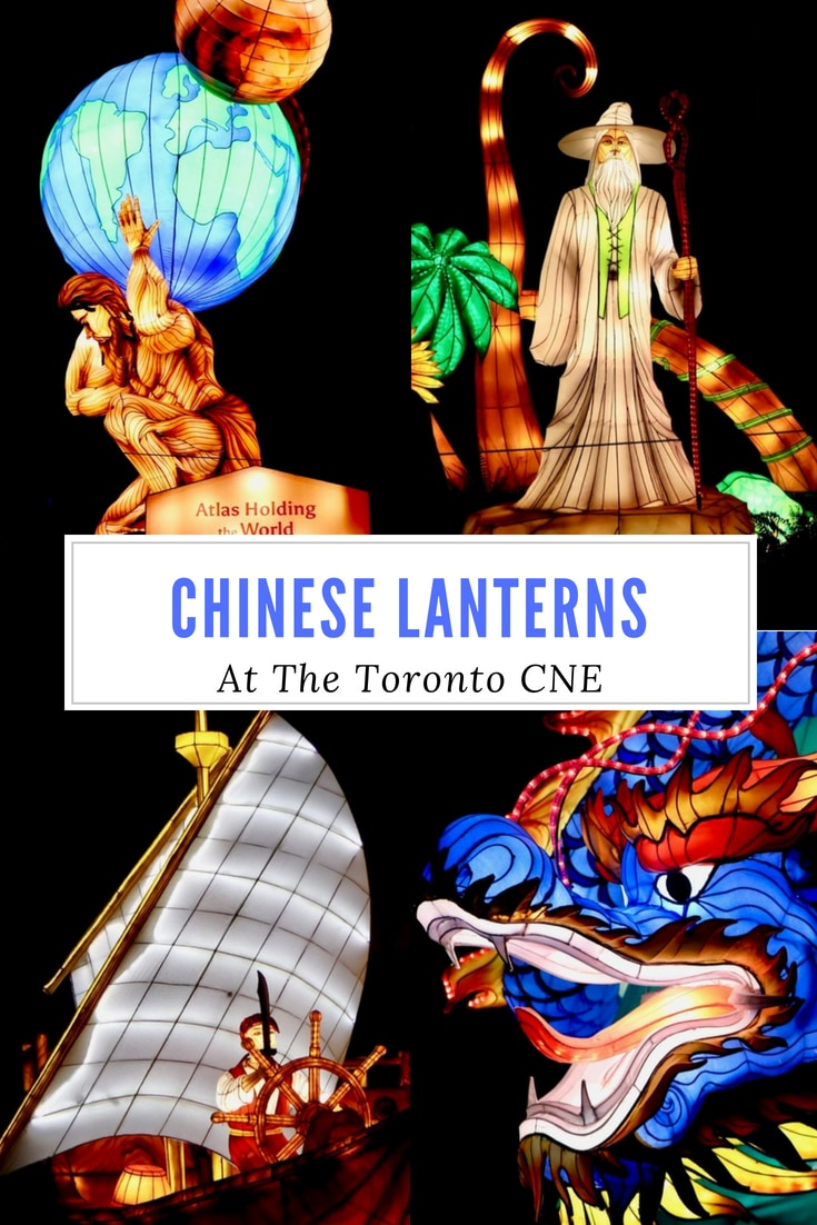Chinese Lanterns At The CNE.jpg