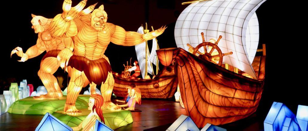 Chinese Lanterns at the CNE.jpg