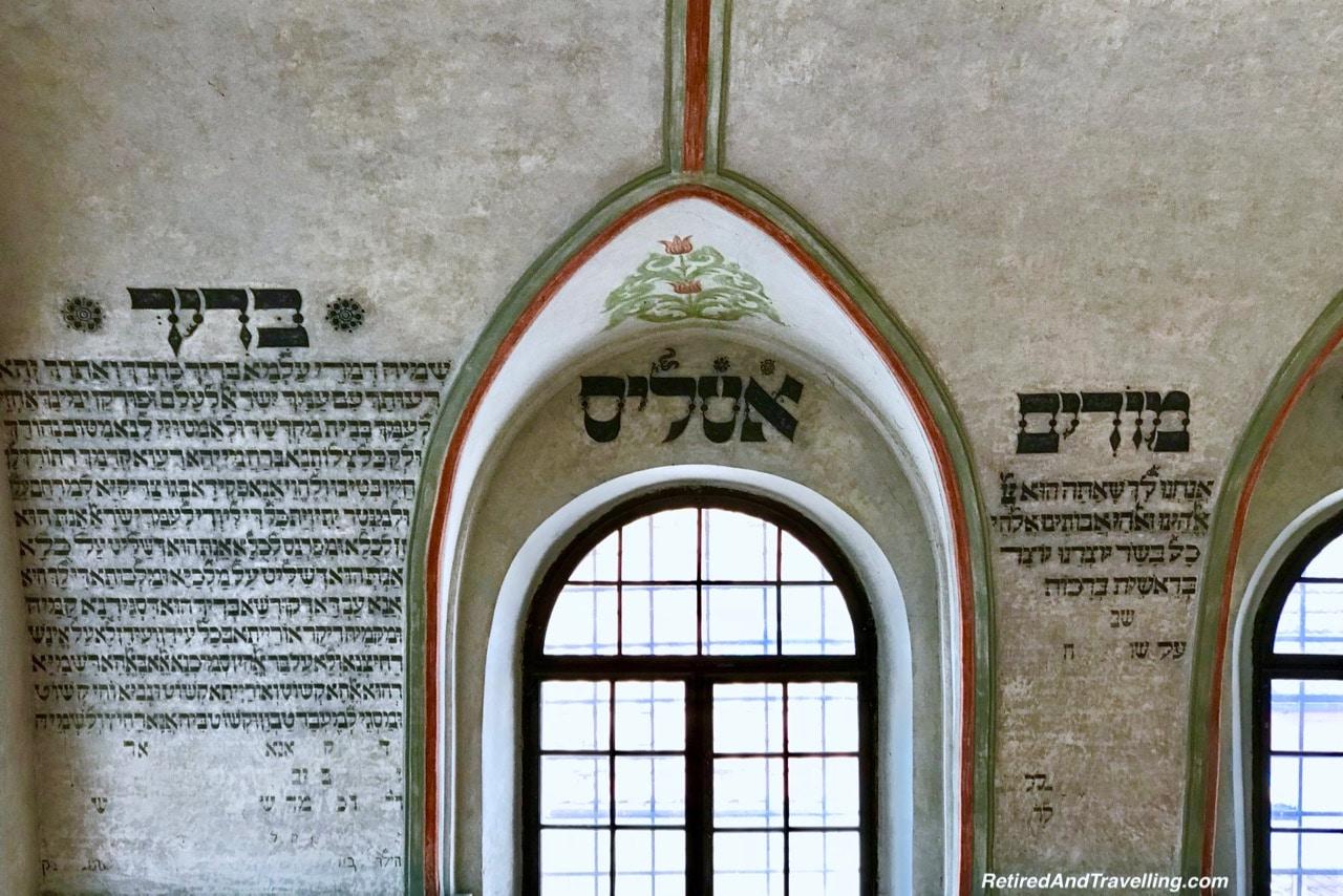 Trebic Zadni Jewish Synagogue - Quick Visit To Bratislava.jpg