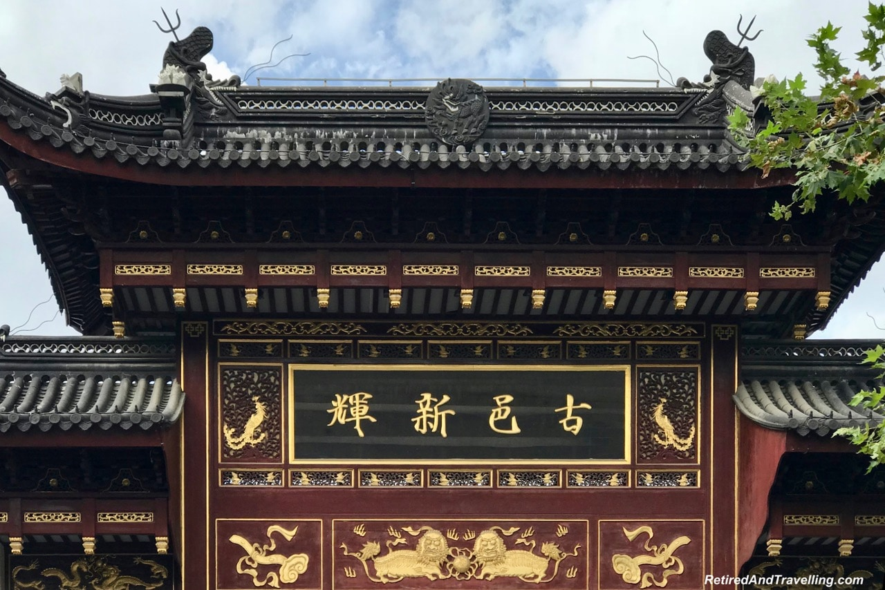 Old Town Shanghai Gates - Old Town and Yu Gardens in Shanghai.jpg