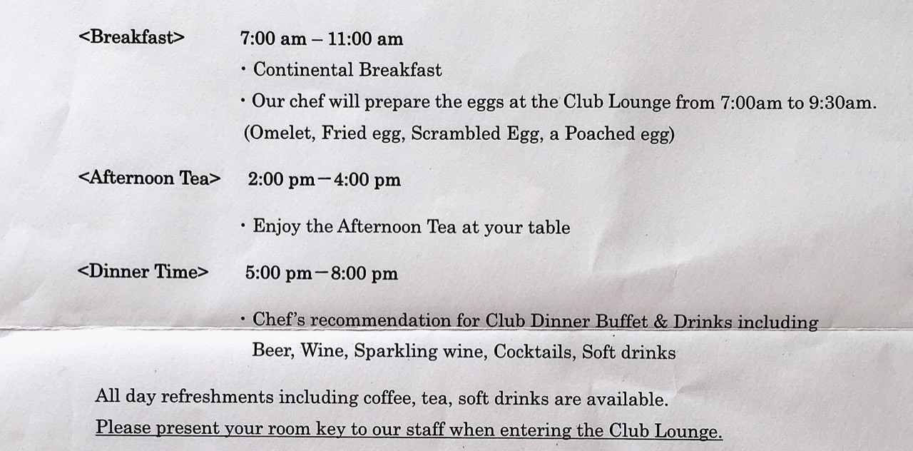 Lounge Food and Drink - Executive Lounge Etiquette.jpg