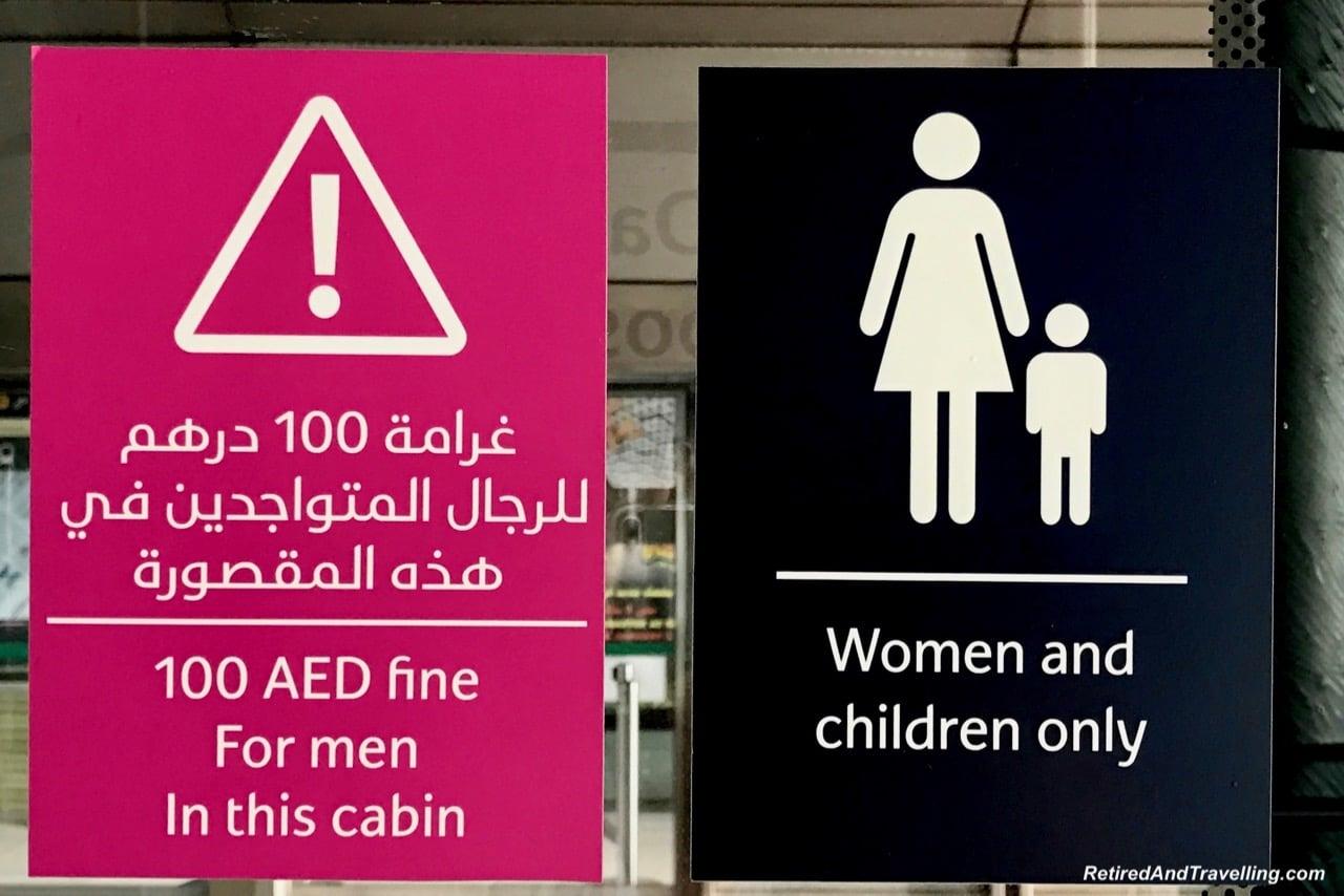 Dubai Trains Women and Children - Tips For Visiting Dubai.jpg