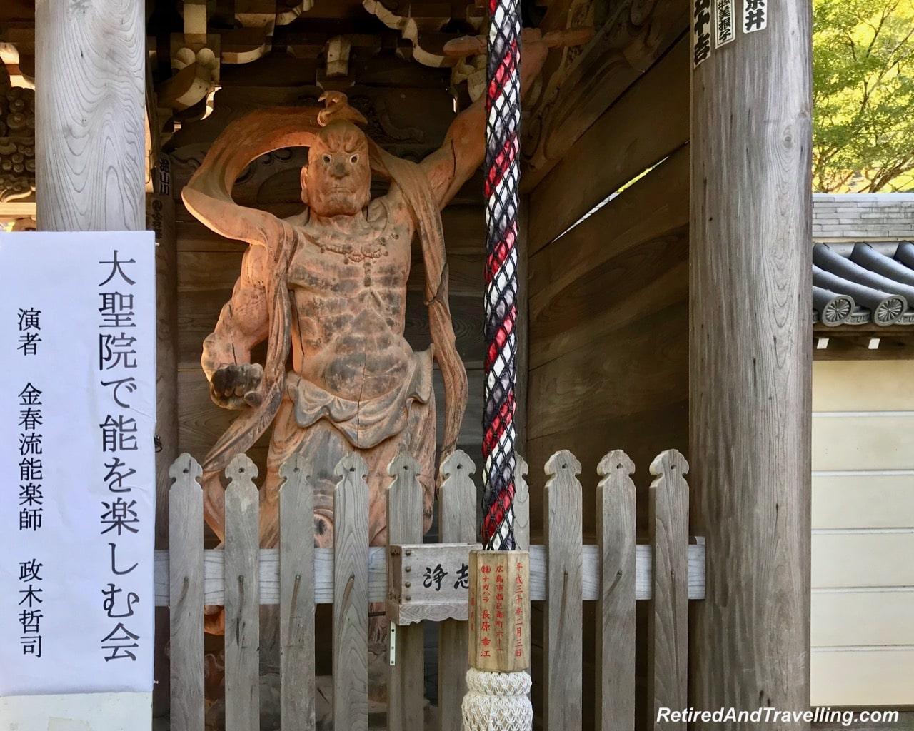 Daishoin Temple Niomon Gate - Miyajima Island When In Hiroshima.jpg