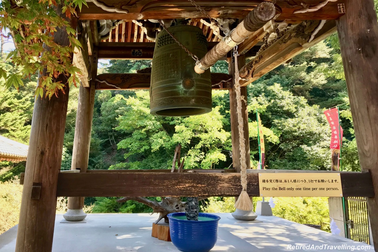 Bells Daishoin Temple - Miyajima Island When In Hiroshima.jpg