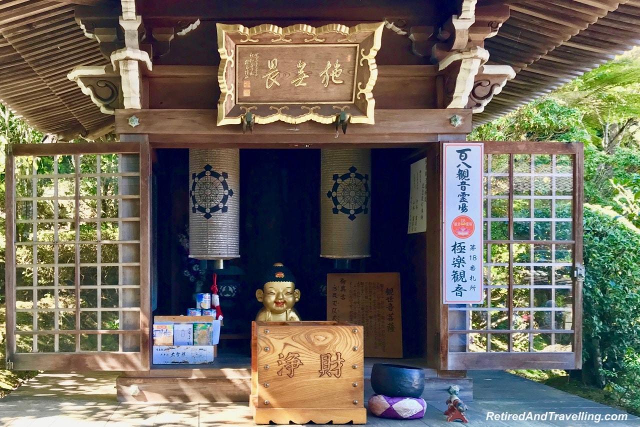 Daishoin Temple - Miyajima Island When In Hiroshima.jpg