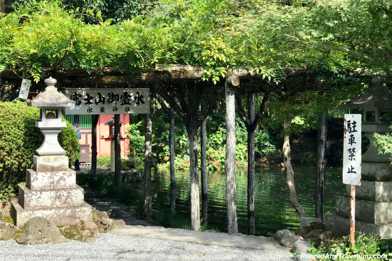 Wakatuma Pond Fujisan Hongu Sengentaisha Shrine - Gateway To Mt Fuji In Shimizu.jpg
