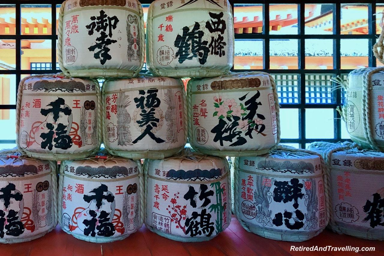 Saki Drums Itsukushima Shrine - Miyajima Island When In Hiroshima.jpg