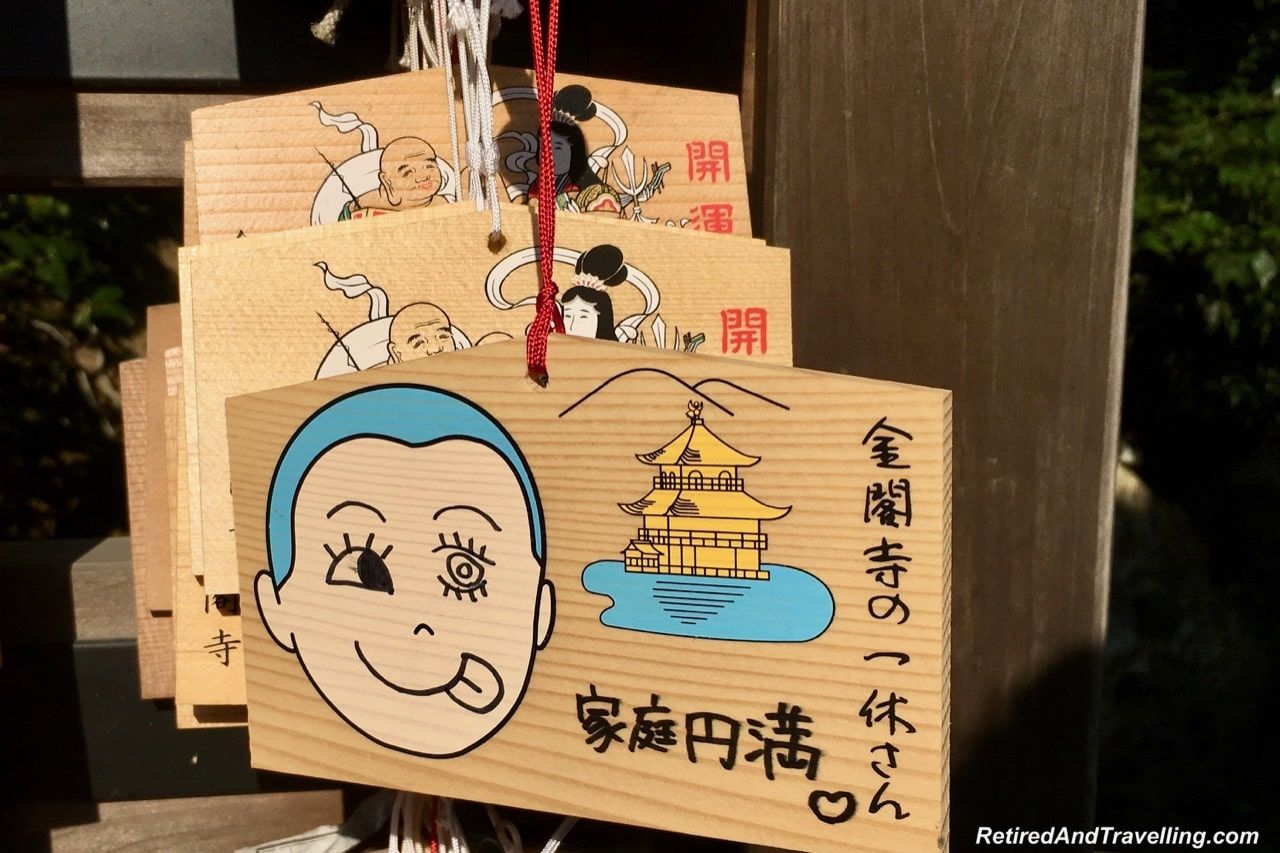 Kinkaku-Ji Golden Pavilion Prayer Card - Beautiful sights of Kyoto.jpg