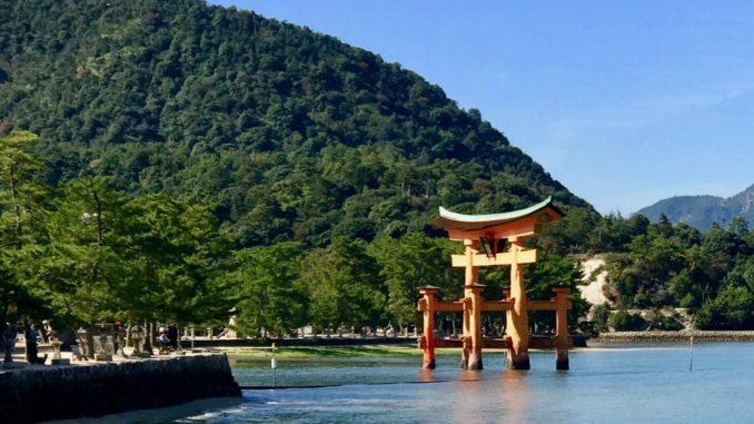 Miyajima Island When In Hiroshima.jpg