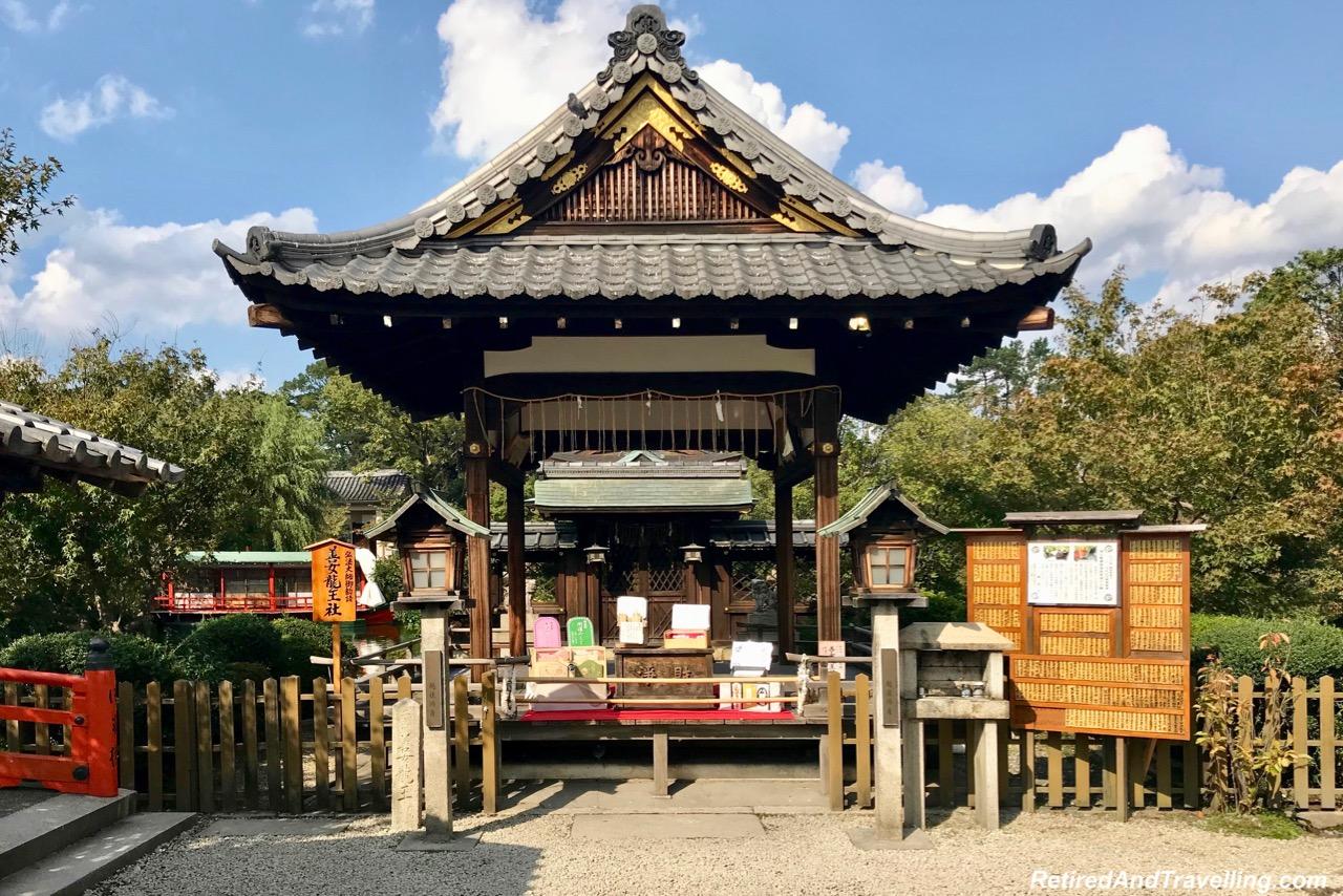 Shinsenen Temple - Beautiful sights of Kyoto.jpg