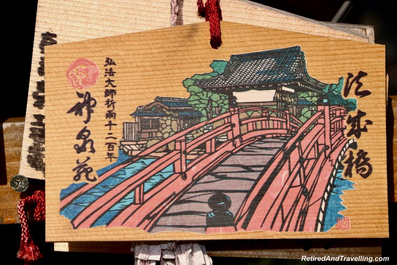 Shinsenen Temple Prayer Cards - Beautiful sights of Kyoto.jpg