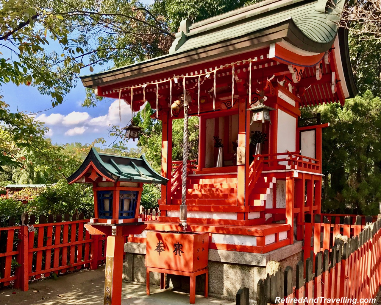 Shinsenen Temple Shrine - Beautiful sights of Kyoto.jpg