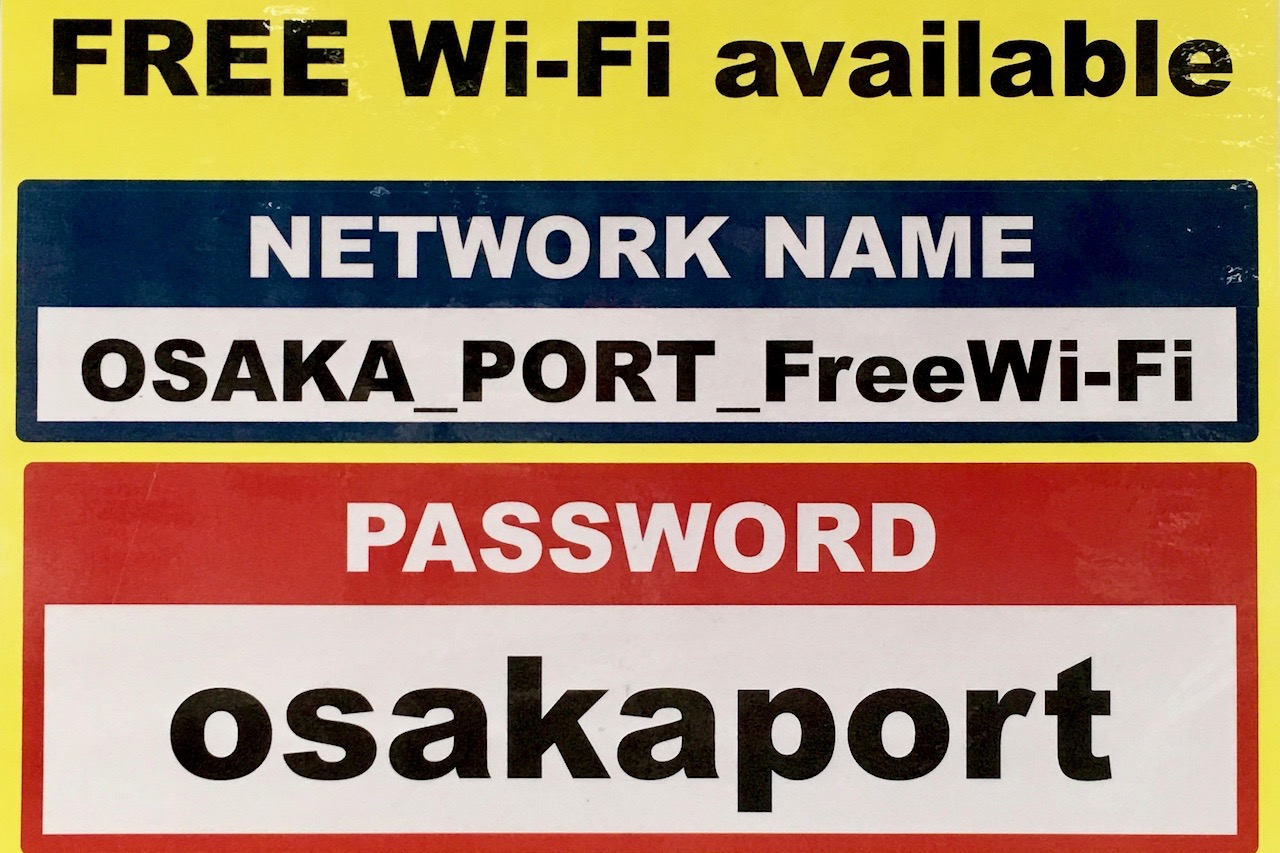 Wifi in Cruise ports.jpg